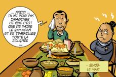 ramadan parents