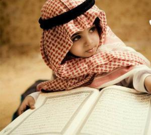 Cute-Saudi-Muslim-Child_large