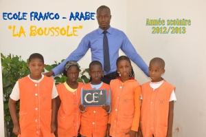 Ecole Franco Arabe La boussole