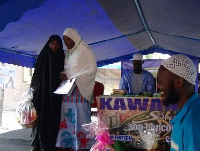 a-kawande
