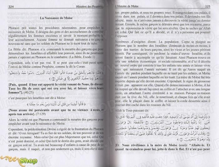 histoire-des-prophetes-3