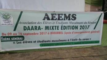 Aeems 1