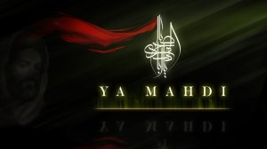 imam_mahdi_2013_by_dea_pride-d5vmmme